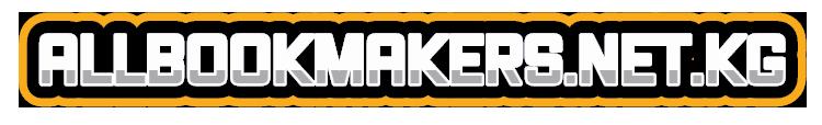 allbookmakers.net.kg